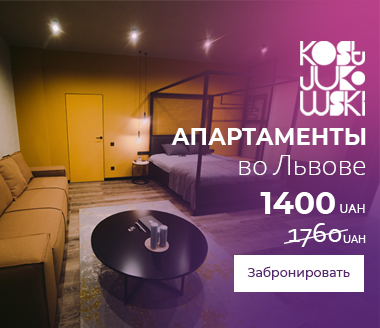 kostjukowski-apartments