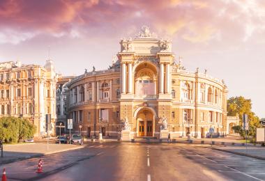 Киев - Одесса
