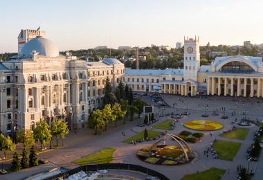 Киев - Харьков